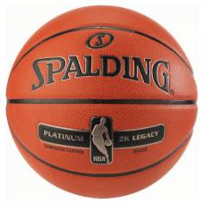 KORVPALLI PALL SPALDING NBA PLATINUM LEGACY